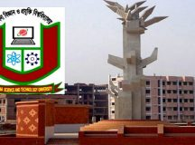 Pabna Science and Technology University's admission test results published