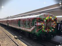 The Prime Minister inaugurated the Banalata Express