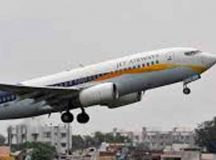 Trying to hijack Indian aircraft